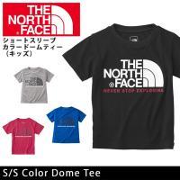 ノースフェイス THE NORTH FACE Tシャツ ショートスリーブカラードームティー(キッズ)...