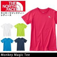 ノースフェイス THE NORTH FACE Tシャツ モンキーマジックティー(レディース) Mon...
