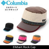 コロンビア Columbia  キャップ エルクハートロックキャップ PU5174【帽子】
