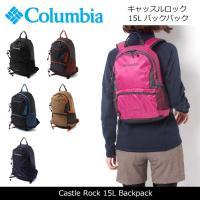 コロンビア Columbia バックパック キャッスルロック 15L バックパック Castle R...