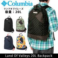 コロンビア Columbia  バックパック ランドオブバレーズ20L PU8872