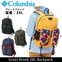 コロンビア Columbia  バックパック グレートブルック20L PU8937