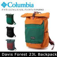 コロンビア Columbia  バックパック デイヴィスフォレスト23Lバックパック PU8962