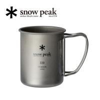 スノーピーク (snow peak) マグカップ チタニウム製 チタンシングルマグ 220 Titanium Single Cup 220 MG-141