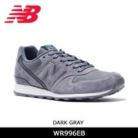 ニューバランス new balance WR996EB DARK GRAY 日本正規品 【靴】レディ...