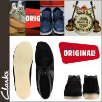 クラークス オリジナルズ Clarks ORIGINALS ワラビー ブーツ 35409 ブラック WALLABEE BOOT ビーズワックスレザー メンズ クレープソール