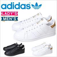 商品説明  【adidasの新作が入荷!!】  ・今作は愛され続けている名作からアレンジしたレディー...