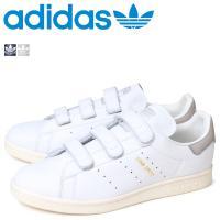 商品説明  【adidasの新作が入荷!!】 ・環境保全に向けて大きな一歩を踏み出した「STAN S...