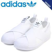 商品説明  【adidasの新作が入荷!!】  ・adidasのアイコニックなモデルSUPERSTA...