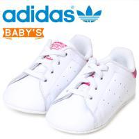 """商品説明  【adidasの新作が入荷!!】 ・最もシンボリックなコート系シューズ""""スタンスミス""""の..."""