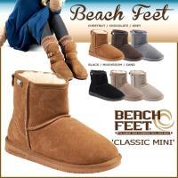 【現在国内でも話題沸騰中のブーツブランド「BEACH FEET」】        ・全てのパーツにお...