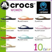 商品説明  【多種多彩なラインナップが魅力の「crocs」!!】 ・自然環境を尊重するというテーマを...