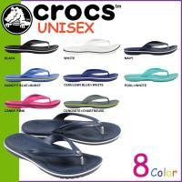 商品説明  【多種多彩なラインナップが魅力の「crocs」!!】 ・ミッドソールに「クロスライト」素...
