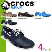 商品説明  【多種多彩なラインナップが魅力の「crocs」!!】 ・シュータン内側にクッション性を持...