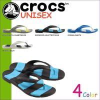 商品説明  【多種多彩なラインナップが魅力の「crocs」!!】 ・マリン気分を高める「beach ...