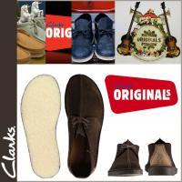 クラークス オリジナルズ Clarks ORIGINALS デザートトレック 36445 ブラウン DESERT TREK スエード メンズ