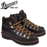 【アウトドアブーツの定番ブランド Danner】 ・シンプルにブラウンでまとめた定番のカラー。 ・ラ...