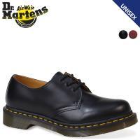 ■Dr.Martensのサイズについて■ MATERIAL UPDATES ドクターマーチンの靴の作...