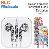 商品説明  【スマートフォンに革命的なアイテムを投入するHLC wholesale!!】 ・スマホを...