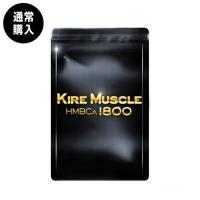 HMB、1800mgを高配合した筋肉サプリメントがavex beauty methodから登場!  ...