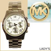 【多くのセレブから信頼があるマイケルコースの上質な腕時計♪】  ■仕様 ・ムーブメント:クォーツ ・...