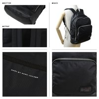 MARC BY MARC JACOBS マークバイマークジェイコブス バッグ リュック バックパック M0005141 ULTIMATE BACKPACK メンズ レディース