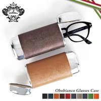 オロビアンコ Orobianco メガネケース 眼鏡ケース サングラス GLASSES CASE 本革 ブラック グレー ネイビー グリーン オレンジ 黒 OBGC-007