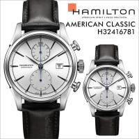 商品説明  【画期的な時計を生み出すブランド「HAMILTON」♪】  ムーブメント:自動巻き 風防...