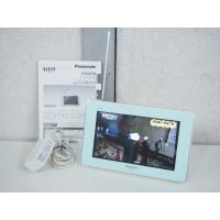 ●商品情報 ・ディーガやPCから持ち出した映像がお風呂で見れる ・YouTubeやネットラジオrad...