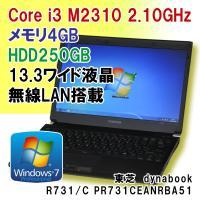 ●商品情報 ・メーカー/東芝TOSHIBA ・型番/R731/C PR731CEANRBA51 ・O...