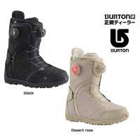 Burtonウーメンズブーツのトップに君臨するSupremeのDNAを、ややソフトでお財布に優しいオ...