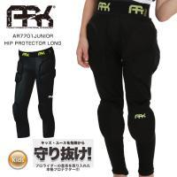 18-19 ARK エーアールケー Jr Hip Protector Long AR7701 ヒップ プロテクター ロング パンツ スノーボード 用 キッズ