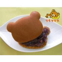 リラックマのシルエットが可愛いリラックマどら焼きです。 北海道十勝産の小豆を使用した柔らかく風味豊か...