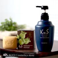 人気のスカルプシャンプーと柿渋石鹸がお買い得なセットになって登場!!