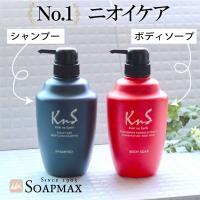 人気のスカルプシャンプーと柿渋ボディソープがお買い得なセットになって登場!!