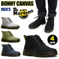 DR.MARTENSからTRACT シリーズ『BONNY CANVAS CHUKKA 5 EYE B...