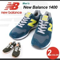 NEW BALANCE のフラッグシップモデル1400シリーズから、『J.CREW』とのコラボモデル...