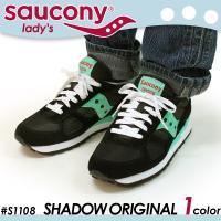SAUCONYからSHADOWシリーズの『SHADOW ORIGINAL』が登場。安定性を高めたヒー...