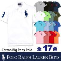 ポロラルフボーイズラインからナンバリングポロシャツNewカラーが登場!左胸にはブランドの象徴ともいえ...
