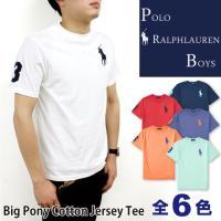 POLO Ralph LaurenからビッグポニーのTシャツが登場!!シンプルな形のTシャツにポロの...