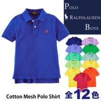 ポロボーイズから、定番ポロシャツの春夏カラーリリース! 無地のシンプルなポロシャツです。左胸にはラル...