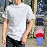 『POLO Ralph Lauren BOYS』の定番Tシャツが登場!無地の生地にワンポイントでポニ...