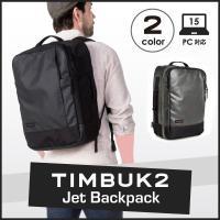 TIMBUK2より機能性が非常に高い『JET BACKPACK』が登場。メインポケットは2つに分かれ...