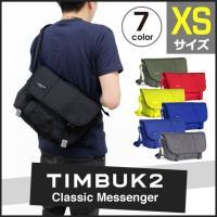 TIMBUK2より『CLASSIC MESSENGER BAG XS』が登場!!TIMBUK2の顔と...
