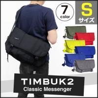 TIMBUK2より『CLASSIC MESSENGER BAG S』が登場!!TIMBUK2の顔とも...