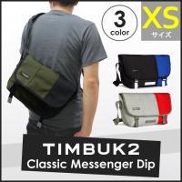 TIMBUK2より『CLASSIC MESSENGER BAG DIP XS』が登場!!TIMBUK...