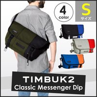 TIMBUK2より『CLASSIC MESSENGER BAG DIP S』が登場!!TIMBUK2...