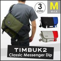 TIMBUK2より『CLASSIC MESSENGER BAG DIP M』が登場!!TIMBUK2...
