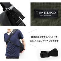 【クリアランスセール】ティンバックツー TIMBUK2 メッセンジャーバッグ ディップ M CLASSIC MESSENGER BAG DIP 鞄