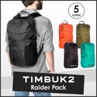 TIMBUK2より『RAIDER PACK』が登場!!メッセンジャー向けに企画されたバックパックです...